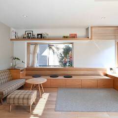 日当たりのいい家/光の工夫/ますいいリビングカンパニー/心地よい暮らし 光がさす家 ご夫婦と小さな息子さんの3人…