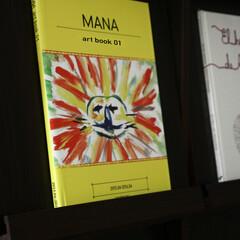 子供/子供の絵/ブック/オリジナル/インテリア雑貨/インテリア/... 子供の作品をブックにリデザイン。ママのコ…