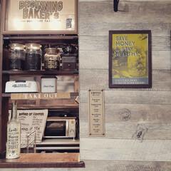 コーヒー大好き/コーヒー豆/コーヒーミル/カフェ風キッチン/カフェ風インテリア/ラブリコ/... 今日はほんとめちゃくちゃ寒かったー😖 こ…