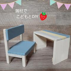 子どもと暮らす/DIY主婦/娘と/女の子ママ/お人形遊び/親子でdiy/... 今日は娘と ネネちゃんの机と椅子を作りま…