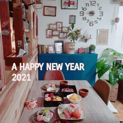 2021年/ローストビーフ/おせち/あけましておめでとうございます/元旦/お正月/... 🎵明けましておめでとうございます🎵 今年…