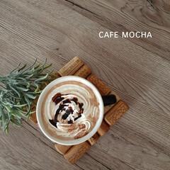 カフェモカ/おうちカフェ/コーヒータイム/カフェタイム/コーヒー大好き/コーヒーのある暮らし/... ご褒美ドリンク😋💕 生クリームたっぷりカ…