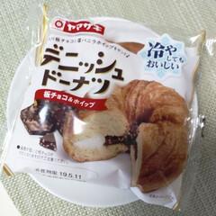 ヤマザキ/パン 職場の人におすすめしてもらったパン♡板チ…