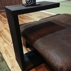 集成材/和風家具/DIY/家具/サイドテーブル ソファ用のサイドテーブル作りました。厚さ…
