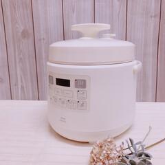 ほったらかし調理/ほったらかし料理/BRUNOマルチ圧力クッカー/圧力鍋/電気圧力鍋/ブルーノ/... 【BRUNO】マルチ圧力クッカーで毎日を…