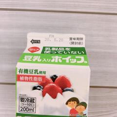 Flusso/Flussoフルーツソルト/Flussoアンバサダー/豆乳ホイップ/豆乳/生クリーム/... 【豆乳ホイップ♡】 結構昔から使っている…(1枚目)