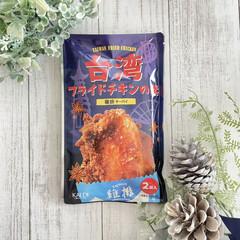 ダイソー/DAISO/デコふり/暮らし/100均/100均グッズ/... ♡お好み焼きが食べたい!♡  ゴールデン…(5枚目)
