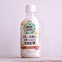 アサヒ飲料/グリーンカルピス/カルピス/豆乳発酵/乳成分不使用/コレステロールゼロ/... 先ほど投稿した、「【電子レンジで作る♡】…
