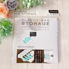 断捨離/ゴミ袋ストッカー/plasticbagstorage/ダイソー/DAISO/暮らし/... plastic bag storage×…(2枚目)