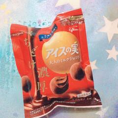アイスの実/アイスの実アンバサダー/チョコ味/大人のミルクショコラ/食べたかった/くちどけ/... 【アイスの実】 大人のミルクショコラ♡ …