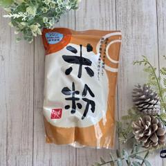 焼きおにぎり/ガーリックバターソース/カルディ/おうち時間/買ってよかったもの/おうちグッズ/... nya- × yakionigiri♡ …(6枚目)
