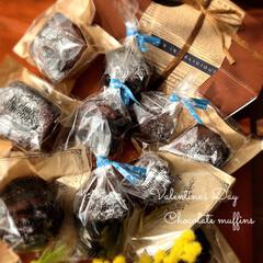 手作りおやつ/バレンタイン2020/100均 今年は贅沢濃厚チョコレートマフィンを(*…(1枚目)
