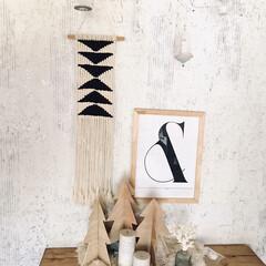 ベンチDIY/アルファベットポスター/マクラメタペストリー/西海岸インテリア/ウッドツリー/DIY/... モノトーンで民族的な雰囲気のマクラメタペ…