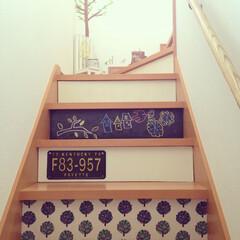 ラクガキ/春/黒板/階段/DIY/雑貨/... 階段のラクガキかえました♡春にしました🌸