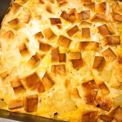 おうちごはん/キッチン/はんぺん/オープンオムレツ/卵料理 はんぺん入りの卵焼きできました! はんぺ…