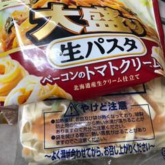知恵袋?/お昼ご飯/冷凍スパ 仕事場でのランチ🍝冷凍スパ138円なり❣…