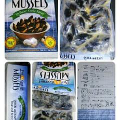 冷凍スパ/コストコ コストコのムール貝、バターガーリック味❣…