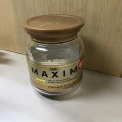 インスタントコーヒー/空き瓶リメイク この、インスタントコーヒーの空き瓶で⭕️…