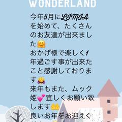 2018年 2018年最後の投稿🤗 ♪感謝☆(人゚∀…