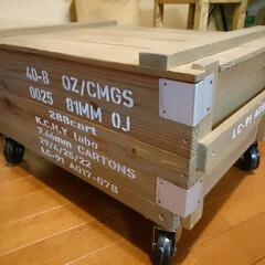 木工/DIY/弾薬箱/おむつ入れ/キャスター/サイドテーブル/... リビングのおむつ入れとして作った弾薬箱風…