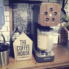 コーヒーメーカー/ミキサー/クワトロチョイス/おうちカフェ これ1台で4役こなせるミキサー兼コーヒー…