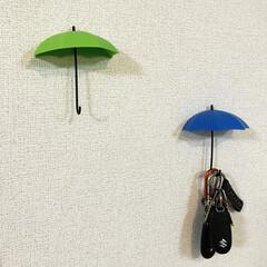 カサ/カギ置き場/インテリア/住まい 🔑カギ置き場🗝 aki→ブルー BOSS…