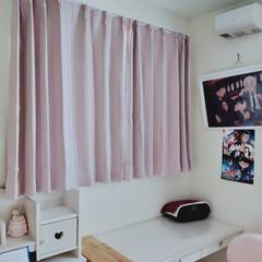 中学生部屋/娘部屋/遮光カーテン/ピンク/カーテン/ニトリ/... 娘の部屋。ニトリの遮光入りカーテン。 シ…(1枚目)