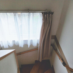 チェックのカーテン/コーナン/カーテン丈詰め/カーテンサイズ間違えた/カーテンのサイズ直し/カーテン カーテン買ったら、丈が長すぎた(´・艸・…
