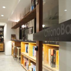 DIY/オフィス/ワークスペース/インダストリアル/建材/OSB合板/... 当社クロノバデザインの大阪オフィスです。…