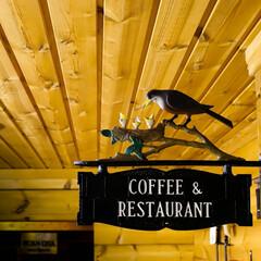レストラン/コーヒー/ウォールサイン/鋳物看板/鋳物 鋳物製のウォールサイン  残念ながら、う…