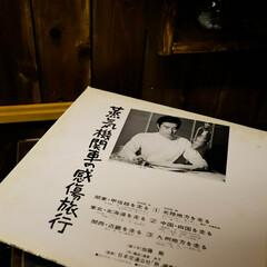 レコード/感傷旅行/加藤剛/蒸気機関車 渋いレコードです。 俳優の加藤剛さんのナ…(2枚目)