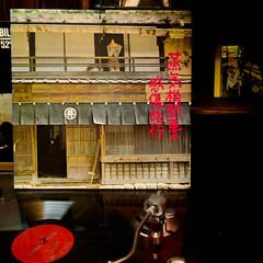 レコード/感傷旅行/加藤剛/蒸気機関車 渋いレコードです。 俳優の加藤剛さんのナ…