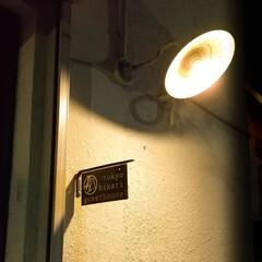 蔵前/街歩き/レトロ レトロな灯り 街の一角で見つけました🎵