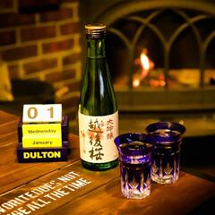 宇都宮/薪ストーブのある家/薪ストーブ/日本酒 あけましておめでとうございます。 今年も…