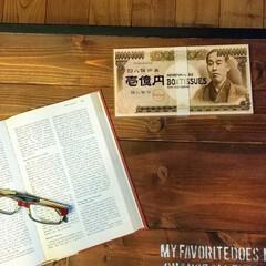 木の家づくり/宇都宮/福沢諭吉/お金では買えないもの/ティッシュ/お金 お金は大事です。 お金では買えないものも…