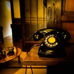 黒電話/なつかしい家/江戸東京たてもの園 なつかしい黒電話 今でも使っている人いる…