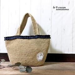 手作りバッグ/ナチュラル/編み小物/かぎ針編み/編み物/夏バッグ/... 麻紐bag編みました♪
