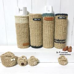 収納/ディスプレイ/ナチュラルテイスト/かぎ針編み/小物/雑貨/... 麻紐で消臭剤カバー編みました♪