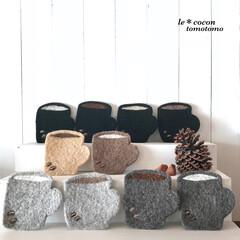 ナチュラルテイスト/コーヒータイム/冬小物/ほっこり/マグカップ型/コースター/... 羊毛フェルトのマグカップ型コースター作り…