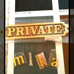 ドア/サインプレート/アンティークショップ/フォロー大歓迎/雑貨/インテリア/... こちらはブルーグレーオーク柄です…。  …