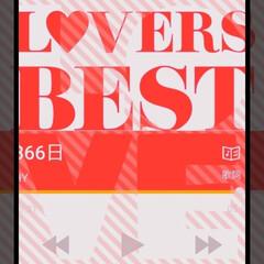 歌が好き/オススメ/恋人/ピンク/バレンタイン2020/366日/... 私は1番大好きな曲  HYの「366日」…