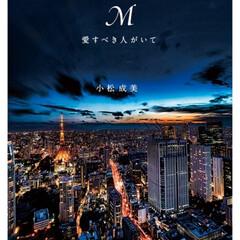 4月/ドラマ/新生活/おすすめアイテム/暮らし 浜崎あゆみさんのドラマ~♪  楽しみです…