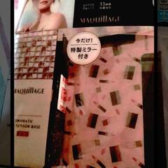 コスメ/マツキヨ/限定品/化粧下地/マキアージュ/おしゃれ Maquillageの下地。  久しぶり…
