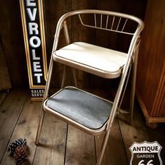 インダストリアル家具/折りたたみ椅子/キッチンスツール/アンスタカタログ/アンスタ/アンティークスタイル/... 🇺🇸アメリカ買付 DARHAM製、折りた…