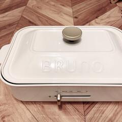 ホットプレート/調理家電/キッチン家電/ブルーノ/BURUNO/キッチン 先日購入したブルーノ。次女と長男が1人暮…