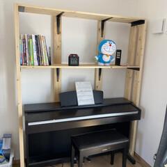 棚受け/本棚/ピアノ/DIY/収納/住まい ピアノの上に楽譜や本がたまっていたので、…