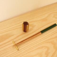 箸置き/平山日用品店/真鍮/ブラス/ブラックウォールナット/6人用 収納しておいた状態もかわいい箸置きです。…