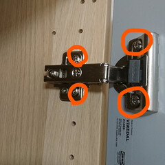 IKEA/家具/メンテナンス/収納/扉/引出/... IKEA PAXワードローブ、ミラー扉の…