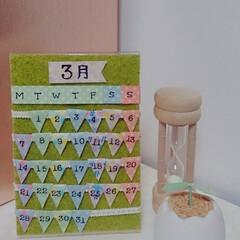 マスキングテープ/マステ/カレンダー/ガーランド ガーランド風カレンダーです。 マスキング…