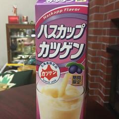 ハスカップ/カツゲン/限定 意外と美味しい😆